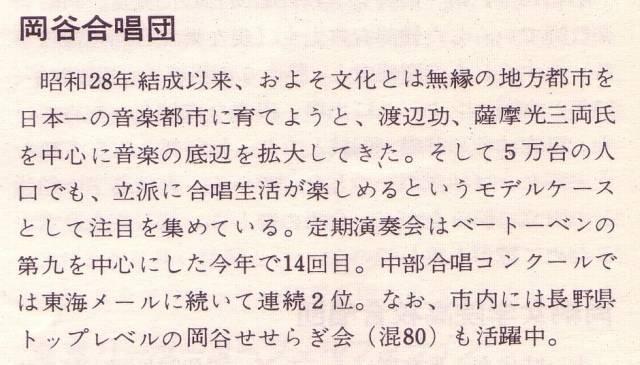 okaya-20037