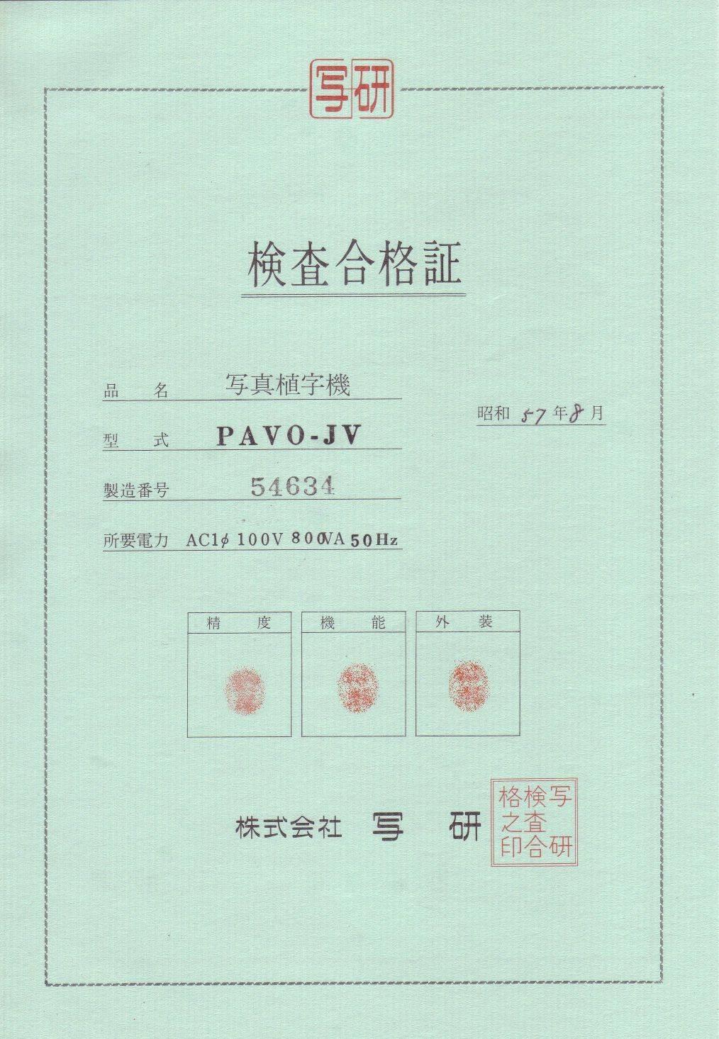 pavo0100.JPG