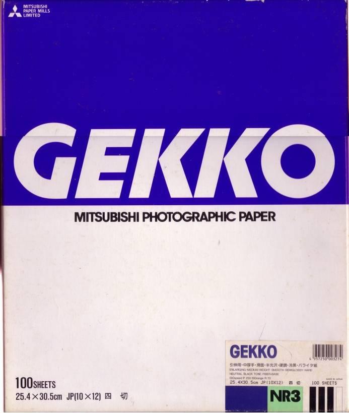 印画紙_三菱製紙GEKKO.JPG