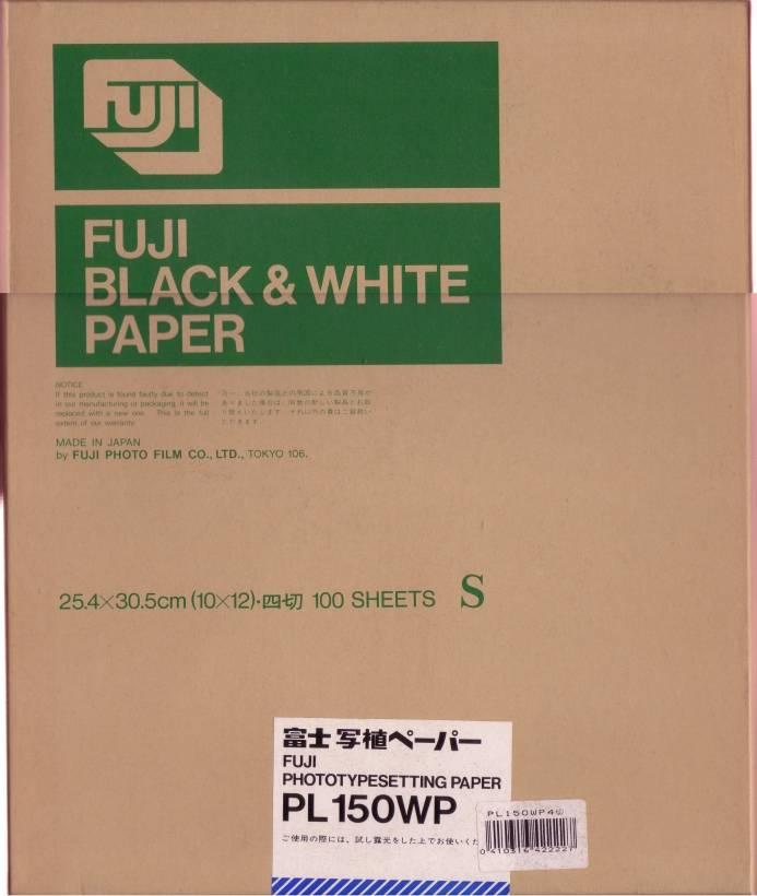 印画紙_富士写真フイルムPL-150WP.JPG