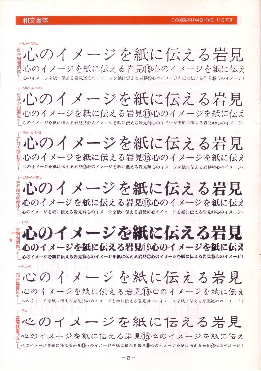 岩見印刷2.JPG