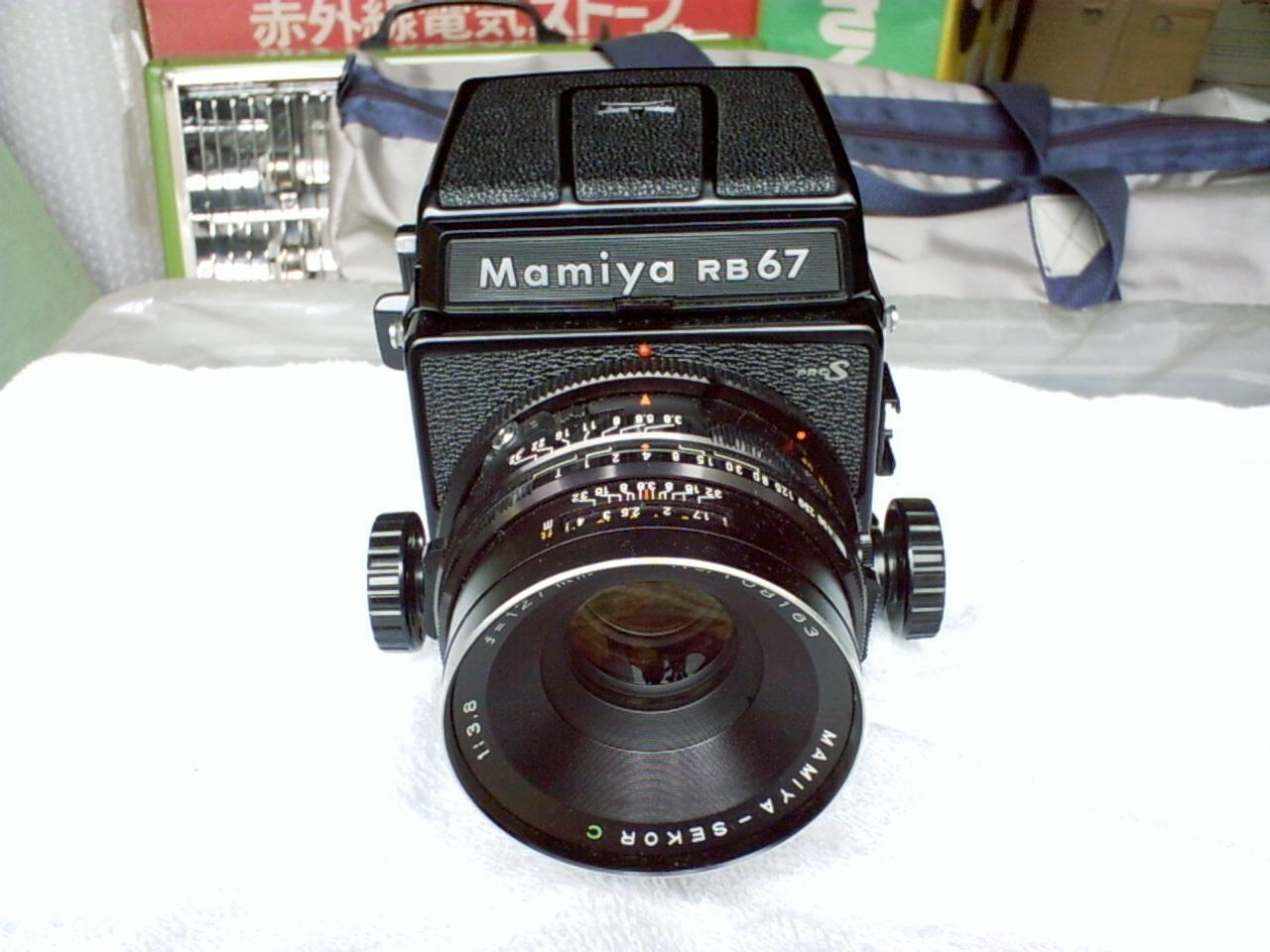 カメラ_Mamiya_RB67_Pro_S.JPG